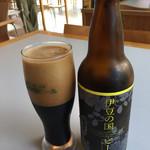 ハワイアンカフェ アロハ - 黒ビール(^∇^)