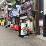 磯丸 熱海平和通り店 - 店構え(^∇^)