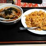 南国亭 - 日替り定食(鶏肉辛味チャーハン+小ラーメン)