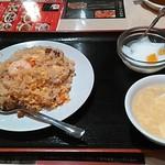 南国亭 - 五目炒飯セット