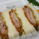 肉のいとう - ヒレカツサンド