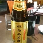 あQ - 紹興酒