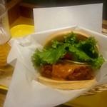 フレッシュネスバーガー - バターチキンカレーバーガー:450円