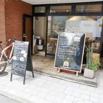 ジャルディーノ - 相変わらず店頭には自転車が置いてます…^^;