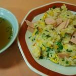 昇龍 - 料理写真:炒飯650円(税込)