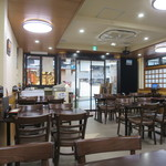 ハルミ食堂 -