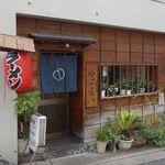 57130760 - ちょろり 恵比寿店(ファサード)