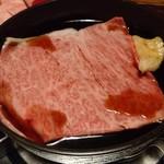 いし橋 - 1回目のお肉を焼くシーン