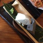 湯けむりの庄 - 料理写真: