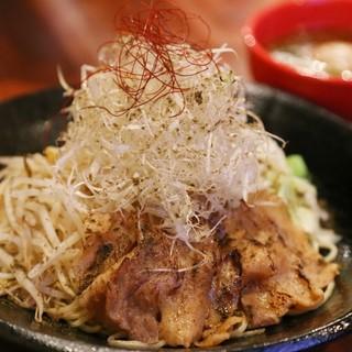 みそつけ麺・山椒みそつけ麺