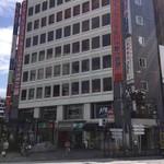 57132253 - 西口 丸井 君塚の真向かいにあるのんよ‼️