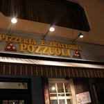 ポッツォーリ - 看板