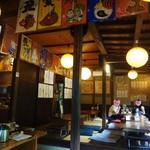 徳兵衛茶屋 - 店内の様子。