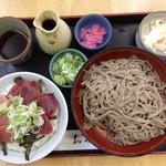そば処 二城 - お蕎麦&まぐろ丼ランチ 1,200円