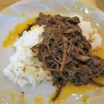 サリサリカリー - サリサリカレーは、パンジャブ地方の家庭の味