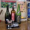 甘粕屋酒店 - ドリンク写真: