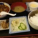 57137296 - 麻婆豆腐定食