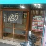 浅田屋 - 入口