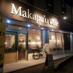 マカプーカフェ -