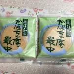 美津和商会 - 料理写真:かぼちゃ庵最中