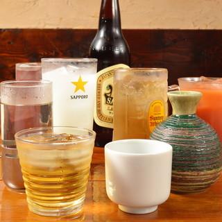 ●毎日17~19時はお酒が半額の200円代から飲めます♪