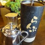 57145060 - アイスコーヒー