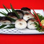 末広すし - 当店自慢の、さば寿司はお土産にも最適です! 1260円