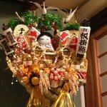 帆掛鮨 - 浅草 鷲神社の熊手