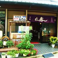 末広すし - 阪急清荒神駅からお寺へと続く参道の中腹にある、大きな狸が目印のお店です!
