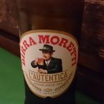 ラ・ベファーナ - Birra Moretti(スーパーで普通に買えますが)