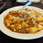 中國家常菜 蘭蘭 麻辣火鍋館 - 麻婆豆腐(525円)