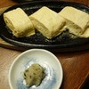 串八 - 料理写真:薩摩鶏赤玉子のだしまき400円(税別)