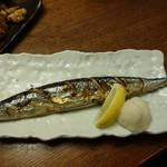 串八 - 新秋刀魚の塩焼き380円(税別)