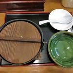 讃岐麺処 か川 - 味噌鍋焼きうどん
