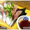 丸仙会館 - 料理写真: