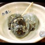 かき小屋 大漁船 -