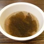 ジャンモ - わかめスープ