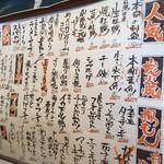 57158905 - 161006東京 36番倉庫 メニュー