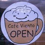 カフェ ビィエント - 玄関のかわいい看板。