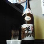 桂庵 - 深山菊(みやまぎく)