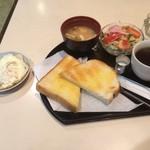 五円 - 料理写真: