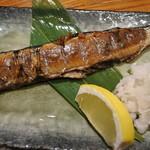北海道厚岸 コレド室町店 - 炙・サンマのわさび漬け(637円)