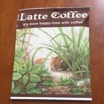 57162057 - サービスで頂いたコーヒーパック