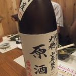 まる酒 - 刈穂(2016.9.28)