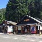 栃生梅竹 - 左イートインスペース、右店舗