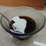 熊公 - 最後にコーヒーゼリーが出てきた