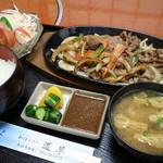 道草 - 牛焼肉定食