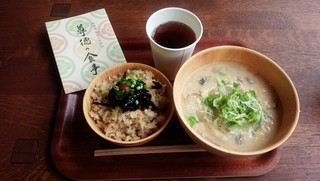 きんじろうカフェ - ~きんじろうカフェ~ 呉汁セット (呉汁、地魚ごはん、ほうじ茶はサービス)