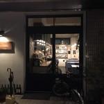 サコロッケ - ステキな外観1              カフェのような雰囲気がありますが、カフェ的な利用は店主のコンセプトにそぐわないため、できません!!              ワインを楽しむトスカーナ郷土料理のお店です(^0^)b