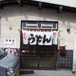 柳川 - お店を正面から。